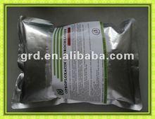 Ciprofloxacin Hydrochloride,CAS:86393-32-0
