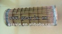 NH220 oil cooler core for cummins 6220613300