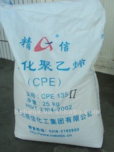 pvc impact modifier/ chlorinated polyethylene 135A / CPE135A / ISO9001/ REACH /pvc additives for hard pvc products/ pipe,profile