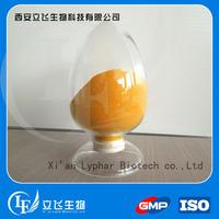 Marigold Extract Lutein/Zeaxanthin