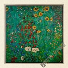 Bauerngarten mit Sonnenblumen, 100% Handmade Morden Oil Painting Canvas Reproduction of Gustav Klimt