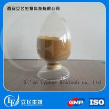 Quercetin 2%,5% HPLC Onion Extract