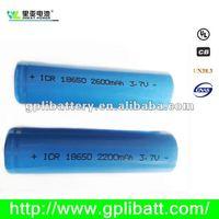 18650 battery 3.7V 2200mAh gp rechargeable li-lion battery