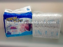 good price disposable anti-leak velcro baby diapers in bale