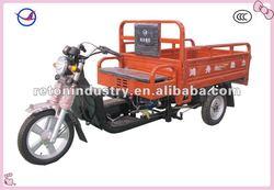 150cc three wheel vehicles