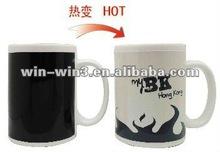 ceramic partial color changing magic mug