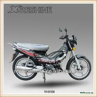 cheap forza 110cc motorcycle