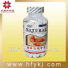 Calcium soft gel capsules for old people