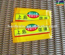 50g 40% viscose spunlace-non woven retaurant wet wipe