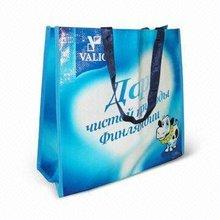 2012 new woven shopping bag