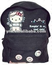 children backpack/bag