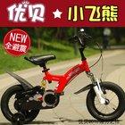 2014 Royalbaby best selling kids bicycle