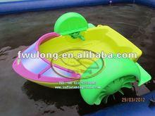 2012 HOT aqua paddler boat with TUV certificate