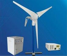 Small green power wind power generator price