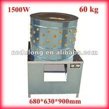 2012 wholesale price Efficient poultry plucker