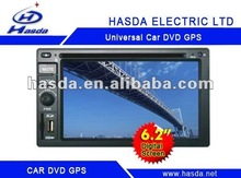 Universal dvd car electronics