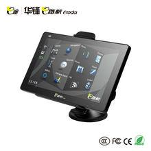 Automotive Eroda Car GPS X10 800MHz DDR128M 4GB FM+AVIN+Bluetooth