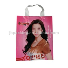 Laminated photo print shopping bag Bz89222(108)