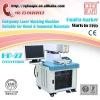 HP-27 Laser Marking Machine for LOTNO Marking