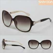 glases for sun hot sale