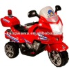 Multi-functional Children Electric Motorcycle Ride on Car