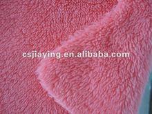 plain dyed shera fabric/coral fleece
