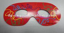 paper glasses for parties & chrastmas