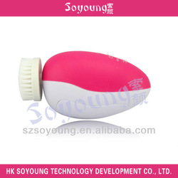 beauty machine multifunction facial scrubber