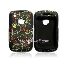 2 in 1 mesh combo case for Blackberry 8520 8530 9300
