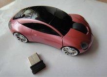 Latest mouse fishional car shape wireless optical mouse