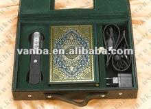 hotsale! great function,best price,def moslem ramadan gift digital quran read pen ,quran readpen with hight fidelity voice