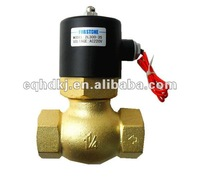 lpg gas solenoid valve for bolier