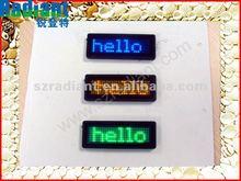 led scrolling badge with USB port communication