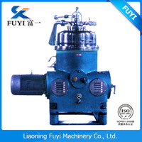 High performance Fuyi High-speed centrifuge milk separation industry machines