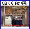 Electrics Metals Materials Water Omization Kiln china supplier