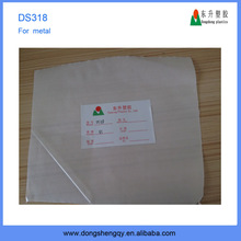 DS318 metal silicone adhesive for skin