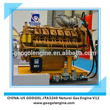 Chongqing Googol JTA3240G1 Gas Engine V12