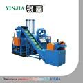 yinjia alumínio cabo de cobre da máquina de reciclagem de plástico cabo de cobre máquina de separação