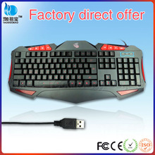 From 10 years factory wired backlit usb gaming keyboards