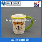 3D Ceramic Sheep Mug