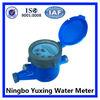 Multi-jet, vane wheel, dry-dial digital flow meter water