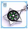 mini pentagram compass keyring /compass metal keychain