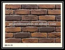 2015 high standard light weight thin exterior bricks