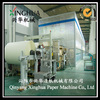 China Hot and New technology 2400/30 T/D copy paper making machine and whole production line