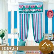 latest curtain designs luxury lace window curtain