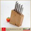 6pcs Bamboo Knife Block Set