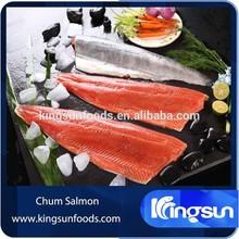 Frozen Chum Salmon Fillet/Steak/Portion