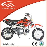 Chinese dirt bike made in zhejiang 50cc by kick starter