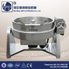 Industrial tilting electric steam kettle