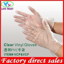Home use crystal golden supplier of vinyl gloves factory